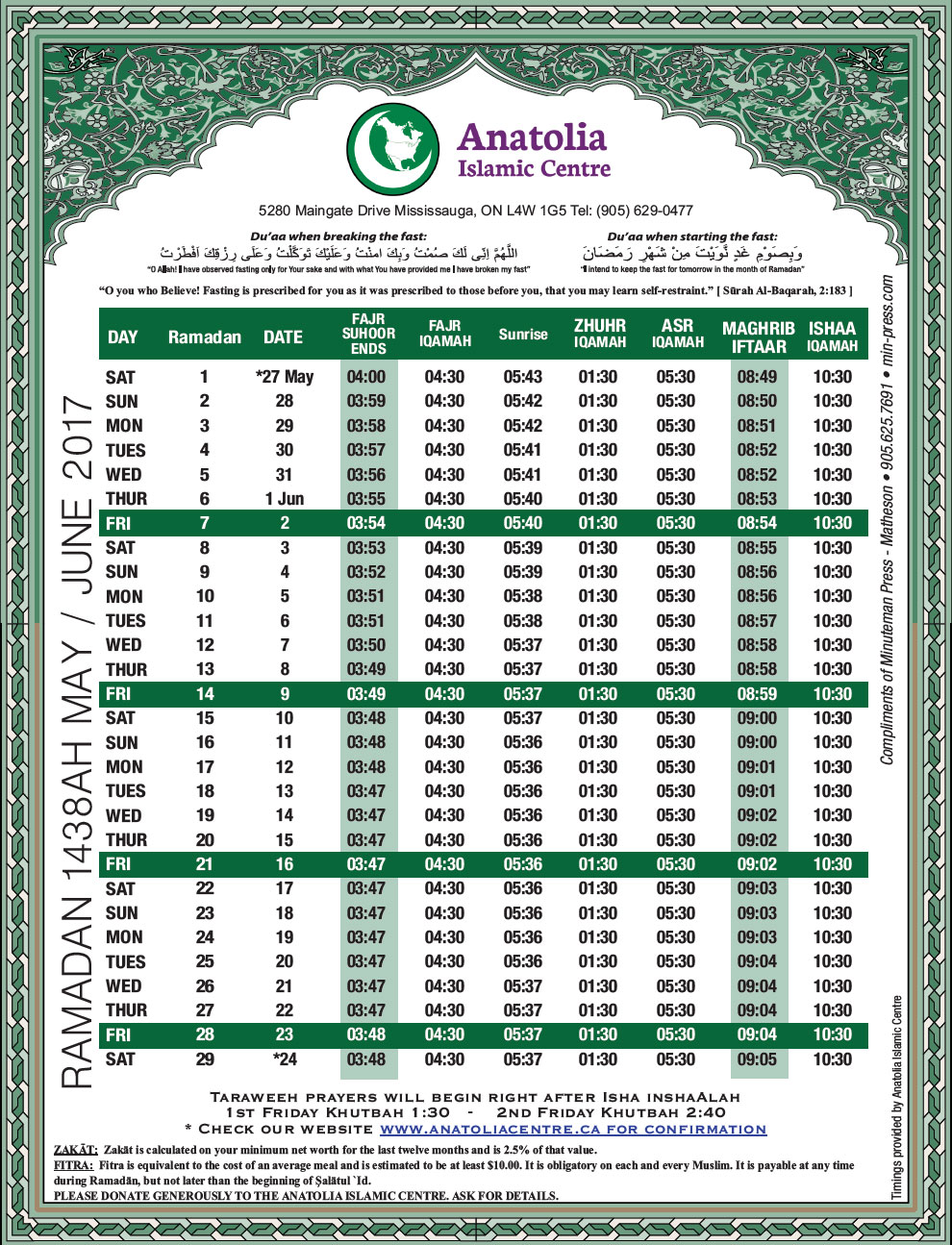 Islamic Prayer Calendar 2019 Ramadan Calendar   Anatolia Islamic Center